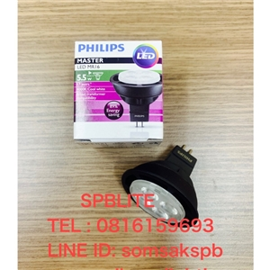 SPB - หลอด Master LED MR16 5.5w Philips (004221)