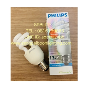 SPB - หลอด LED Dimmable 13w Philips (004215)